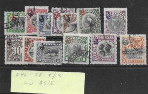 Liberia #O46-O58 MH/Used - Set - CAT VALUE $5.15
