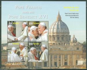 GAMBIA 2015 POPE FRANCIS MEETS POPE BENEDICT XVI  SHEET  MINT NH