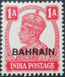 Bahrain 1942 GVI One Anna SG 41 mint