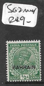 BAHRAIN (P0310BB) KGV 1/2A    SG 2  MNH