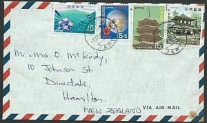 JAPAN 1969 airmail cover to New Zealand nice franking................38518