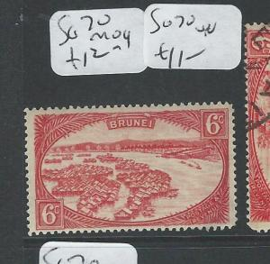 BRUNEI  (PP2101B) 6C RED SG 70  MOG
