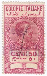 (I.B) Italy (Libya) Revenue : Duty Stamp 50c