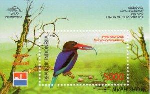 Indonesia 1998 Sc#1790A BIRDS Halcyon cyannoventris Souvenir Sheet (1) MNH