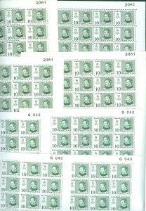 Greenland. 8 Full Sheet MNH. 1973.# G 043/4 Sheet. # 2061/4 Sheet. Queen Marg.