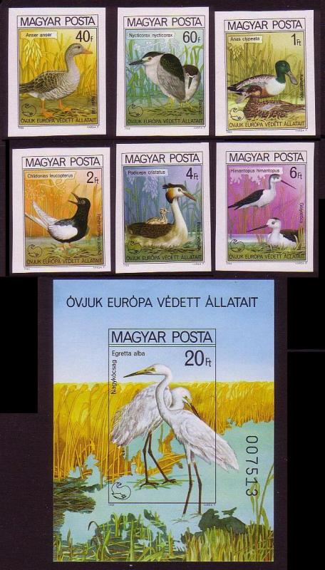 Hungary Protected Birds 6v+ MS imperf issue 1980 MI#3451-3456B+Block 146B