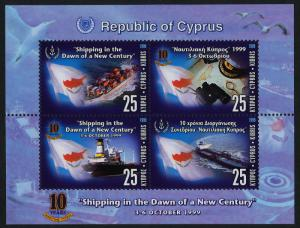 Cyprus 939 MNH Ships, Flags, Maritime Cyprus Shipping Conference