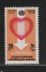 EGYPT #1078  1978 FIGHT AGAINST HYPERTENSION   MINT  VF NH  O.G