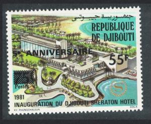 Djibouti 5th Anniversary of Inauguration of Djibouti Sheraton Hotel 1v SG#991