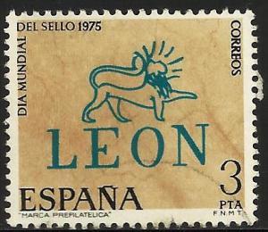 Spain 1975 Scott# 1886 Used