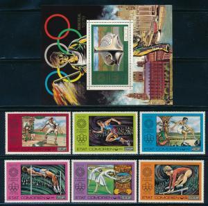 Comoros - Montreal Olympic Games MNH Set (1976)