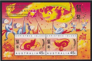 Christmas Island #  377c, New Year - Year of the Rat NH, Overprinted, 1/2 Cat.
