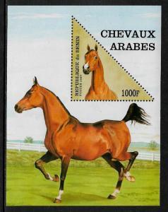 Benin #1054 MNH S/Sheet - Horses