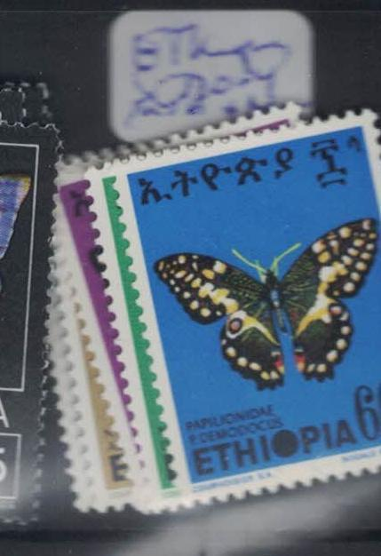 Ethiopia Butterfly Great Stamps Not Great Scan SC 720-4 MNH (5dpt)
