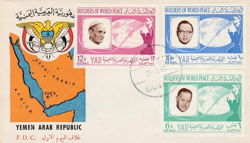 Yemen Arab Republic YAR 1966 Imperforated  Set World  Peace Leaders   2 FDC VF