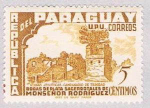 Paraguay 491 MLH Jesuit ruins (BP2008)