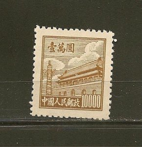 Peoples Republic of China 20 Gate of Heavenly Peace Mint No Gum