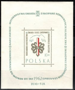 Poland #1049  MNH CV $3.25  (S10771)