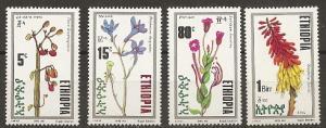 Ethiopia 1327-30 1992 Flowers