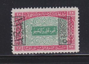 Saudi Arabia King Ali L168 MNH
