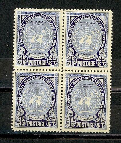 Thailand Scott 296 Mint NH block (Catalog Value $20.00)