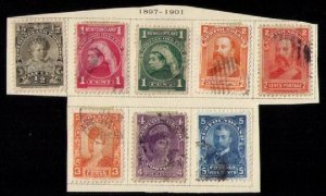 Newfoundland Scott #78-85 Used (Complete Set Of Eight) F-VF