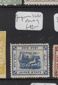 India Jaipur SG 6 MOG (8dtw)