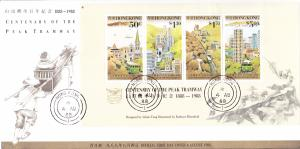 Hong Kong Peak Tramway 1988 Sheet on FDC