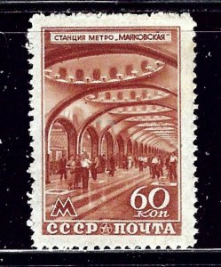 Russia 1157 MH 1947 issue    (ap1974)