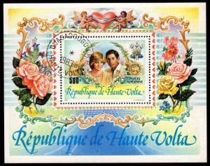 Upper Volta - Cancelled Souvenir Sheet Scott #C277 (Royal Wedding)