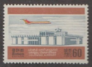Ceylon Scott #417 Sri Lanka Stamp - Mint NH Single