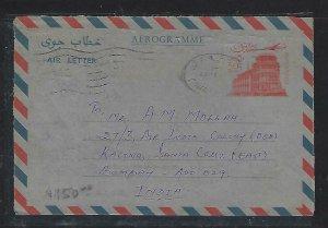 QATAR   (PP2408B) 1976 50 DH AEROGRAM TO INDIA