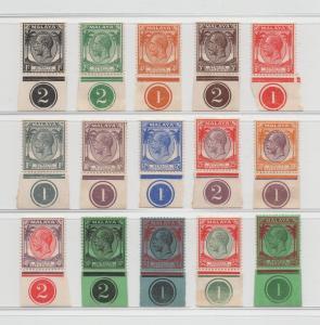 Malaya Straits Settlements - 1936 - SG 260-74 - MNH
