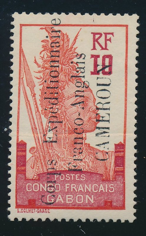 Cameroun Stamp Scott #101, Mint Lightly Hinged, Nearly Full Gum, Crease - Fre...