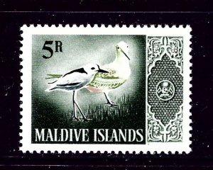 Maldive Is 185 MLH 1966 Birds
