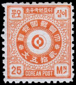 Korea Scott 3 Unissued (1884) Mint H VF