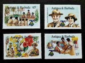 Antigua & Barbuda 75th Anniv Girl Guides 1985 Scout Scouting Flower (stamp) MNH