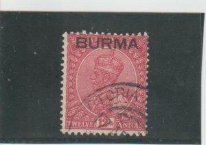 Burma  Scott#  12  Used  (1937 Overprinted)