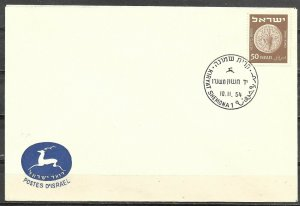 Israel 1954 Kiryat Shemona 1st Day Cancel Cover 50p Coin Stamp