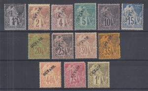 French Guiana Sc 18-30 MOG. 1892 Commerce issue of French Colonies, cplt set