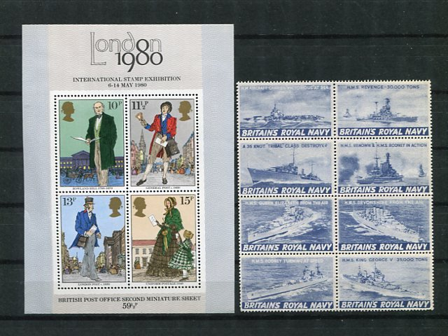 Great Britain lot mainly   Mint  VF NH   - Lakeshore Philatelics