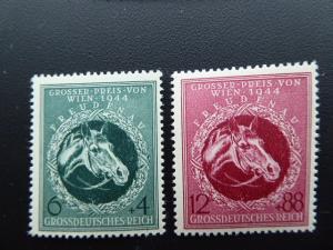 1944 Germany Gross Deutsches Reich Semi-Postal  Sc.B284- B285