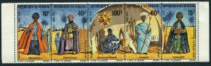 Senegal 381-385a,MNH.Michel 511-515. Christmas 1972:Traditional Goree dolls.