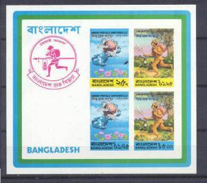 Bangladesh 68a MNH s/s UPU SCV110