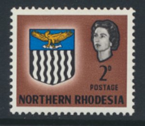 Northern Rhodesia  SG 77 SC# 77 MNH  see detail and scan