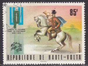 Burkina Faso 334 Universal Postal Union 1974