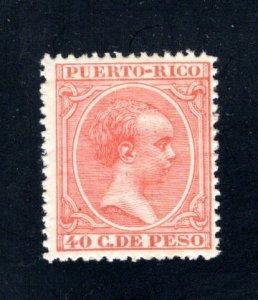 Puerto Rico #129,  F/VF,  Mint Unused,   CV $7.00 ....5180060