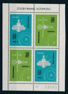 [96961] Poland 1963 Space Travel Weltraum Mars 1 Mariner 2 Sheet MNH