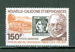NEW CALEDONIA  AIR #C159.....USED...$2.00