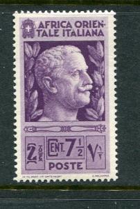 Italian East Africa #3 Mint - Make Me An Offer